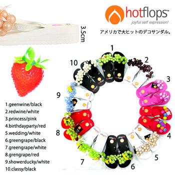 hotflops_i,age2.jpg